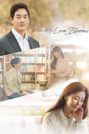 when-my-love-blooms-2020-ซับไทย