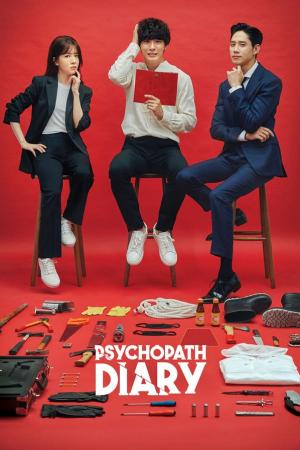 psychopath-diary-2019-ซับไทย