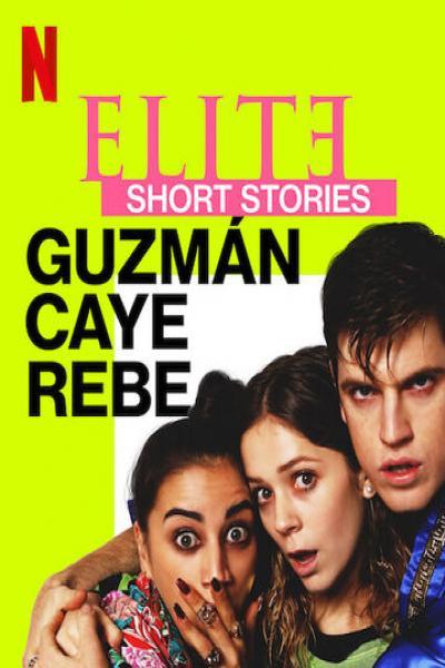 elite-short-stories-guzman-cay-ซับไทย