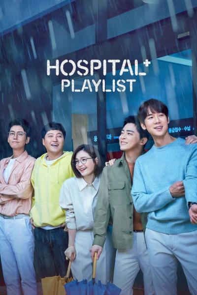 hospital-playlist-season-2-202-ซับไทย